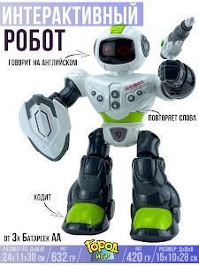 Игрушка Робот, радиоуправляемая, Серии Город Игр, GN-12614