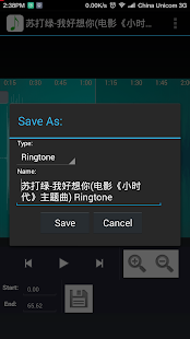 Ringtones Maker - screenshot