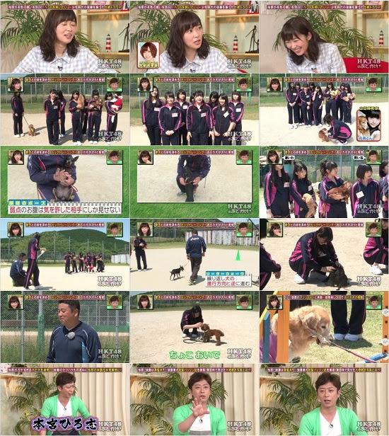 (TV-Variety)(720p) HKT48のおでかけ! ep124 150708