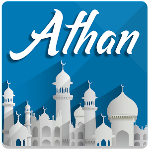 Athan and Prayer Time