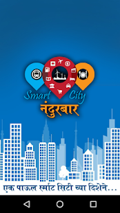 Nandurbar Smart City - screenshot
