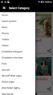 TeluguMovieNews - Cinedabba - screenshot