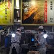 Maido Ookini 大安森林食堂