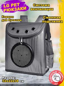 Рюкзак, серии Like Goods, LG-13139