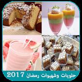 Download حلويات وشهيوات رمضان 2017 APK to PC