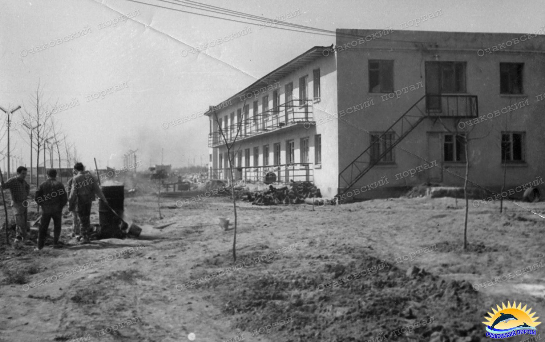 Курорт Очаков. Корпус №4. 1966 г.