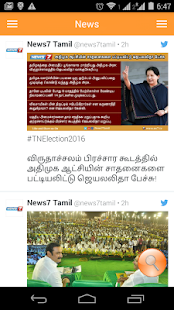 Tamilnadu Election - screenshot