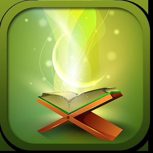 Android aplikacija Kur'an na bosanskom na Android Srbija
