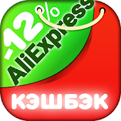 Download -12% AliExpress кэшбэк Glai.in APK to PC