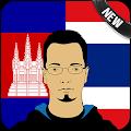 App Khmer Thai Translator apk for kindle fire