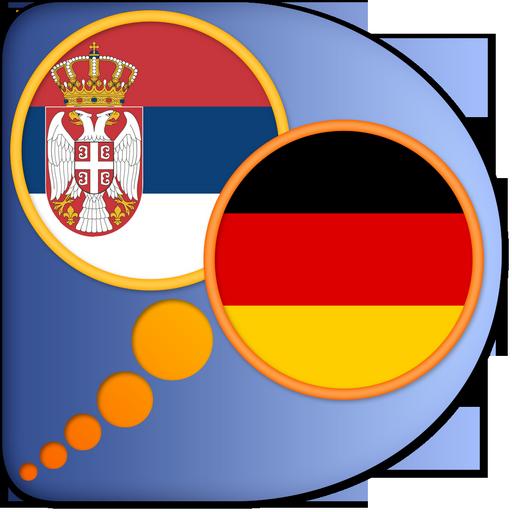 Android aplikacija Немачко-Српски rečnik