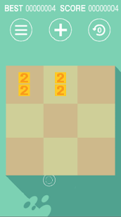 2048 Cube Puzzle - screenshot