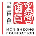 Mon Sheong Foundation APK for Ubuntu