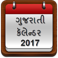 Gujarati Calender 2017 APK for Bluestacks