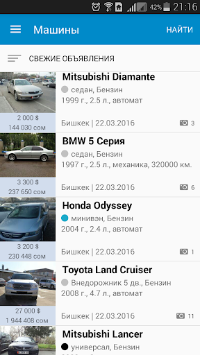 Mashina.kg - купить и продать авто в Кыргызстане screenshot 1