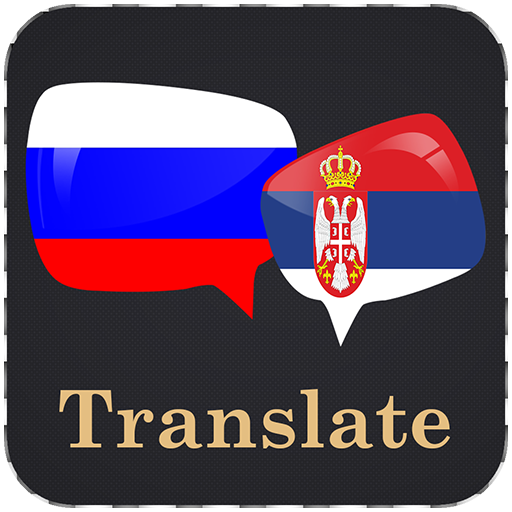 Android aplikacija Russian Serbian Translator