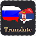 Android aplikacija Russian Serbian Translator