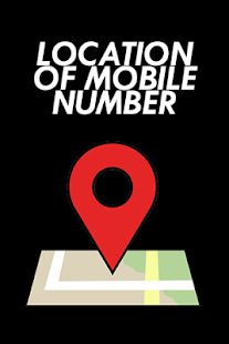 How To Mobile Number Location - screenshot