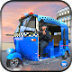 police tuk tuk auto rickshaw
