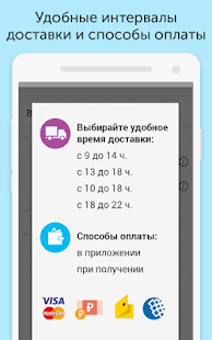 Free Download OZON.ru — интернет магазин APK for Samsung