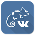 Stellio for VKontakte Music APK for Ubuntu