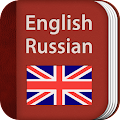 English-Russian Dictionary APK for Bluestacks