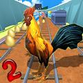 Animal Escape Rooster Run 2 APK for Bluestacks