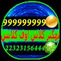 Download هكر العاب جواهر وفلوس ✔ prank APK
