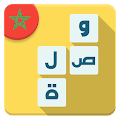 Download لعبة وصلة مغربية APK for Android Kitkat