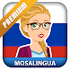 Speak Russian with MosaLingua