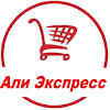 Top AliExpress