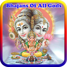 Bhajans Of All Gods Audio