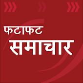 App Hindi News APK for Windows Phone