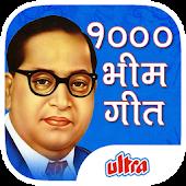 1000 Bhim Geet APK for Bluestacks