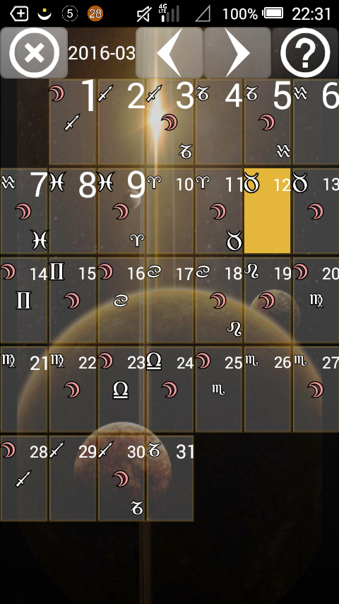 Lunar Calendar Screenshot 5