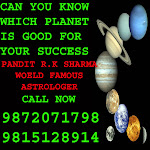 Powerful Mantra For Love Spell, Call:- +91-9814930589