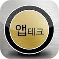 App 앱테크 모아 - 꽁돈,돈버는어플,문상,틴캐시,잠금해제 APK for Windows Phone