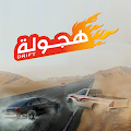 Drift هجولة APK for Bluestacks