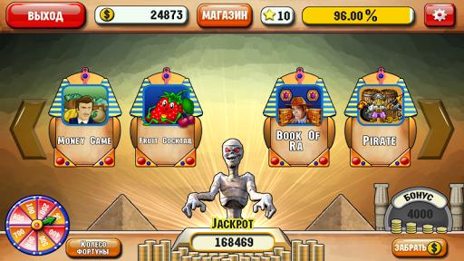 Игровые автоматы Mummy Slots - screenshot