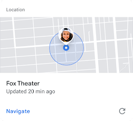 See device location