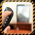 Download إطفاء أي تلفاز من هاتفك prank APK to PC