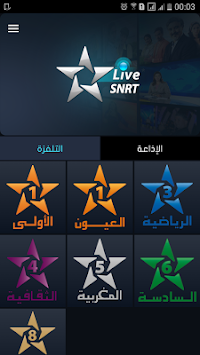SNRT Live APK screenshot thumbnail 1