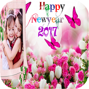 New Year 2017 Photo Frames