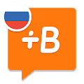 App Learn Russian with Babbel APK for Windows Phone