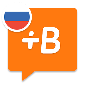 Learn Russian with Babbel Icon