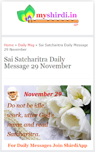Shirdi Sai Baba Live Darshan - screenshot