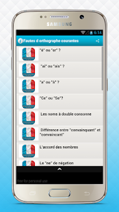 french common misspellings - screenshot