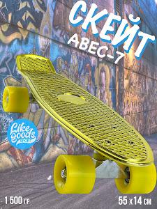 Cкейт, серии LIKE GOODS, LG-12976