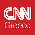 CNN Greece APK Version 1.0.3