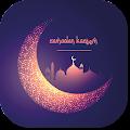 App أدعية رمضان 2017 APK for Kindle